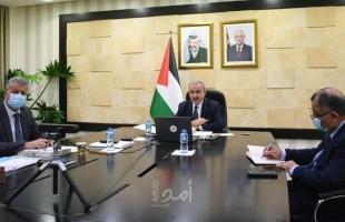 7 قرارات..مجلس الوزراء الفلسطيني: استكمال نقاش موازنة 2021 لإقرارها لاحقا