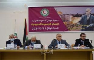 غزة: جمعية الهلال الأحمر تعقد اجتماع الجمعية العمومية السنوي