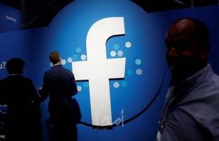 """""""فيسبوك"""" يحذف مئات الحسابات المزيفة المرتبطة بجماعة إيرانية معارضة في الخارج"""