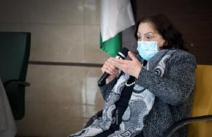 """""""الكيلة"""" تبحث مع """"الصحة العالمية"""" تطورات الوضع الوبائي وملف التطعيم بفلسطين"""