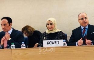 الكويت تطالب مجلس حقوق الانسان بتفعيل آليات مساءلة إسرائيل عن انتهاكات حقوق الفلسطينيين