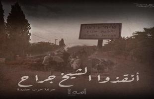 لجان فلسطين بالبرلمانات يطالبون بالتحرك العاجل للتصدي لمخططات الاحتلال في الشيخ جراح
