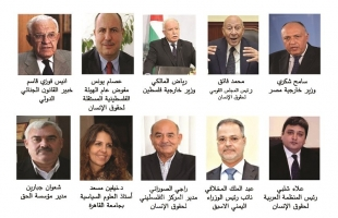 """القاهرة: مؤتمر لـ """"انطلاق تحقيقات المحكمة الجنائية الدولية في الجرائم المرتكبة بفلسطين"""""""