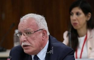 المالكي يغادر رام الله إلى نيويورك للمشاركة باجتماع استثنائي للجمعية العامة للأمم المتحدة