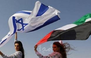 """إسرائيل تشترط تعهد فلسطيني بعدم التعاون مع """"الجنايات الدولية"""" مقابل تعاون اقتصادي"""