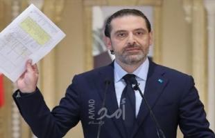 الحريري يقدم اعتذاره عن تشكيل الحكومة اللبنانية لعدم توافقه مع عون