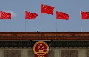 """الصين: لم نتلق إشعارا بشأن عقوبات من إدارة """"بايدن"""" على النفط الإيراني"""