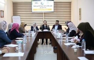 مركز الإعلام المجتمعي  يعقد ورشة عمل حول المشاركة السياسية للمرأة