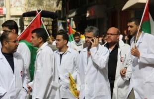 """رام الله: نقابة الأطباء تستجيب لـ""""مبادرة"""" إنهاء الخلاف مع الحكومة"""