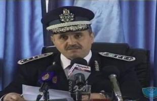 رحيل اللواء المتقاعد يوسف عبدالرحيم أسعد عزريل(أبوالعبد)  (1960م-2021م)