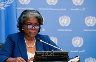 سفيرة أمريكية: واشنطن ستعيد فتح قنوات اتصال دبلوماسية مع فلسطين
