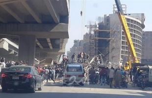 مصر:  انهيار سقالات كوبري تحت الإنشاء بمنطقة  الجيزة - فيديو
