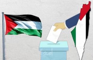 صحفي إسرائيلي يكشف مطالب فلسطينية لفتح (18) مركز اقتراع في القدس