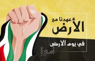"""محدث - قوى وشخصيات فلسطينية: نرفض سياسات الاحتلال العنصرية و""""يوم الأرض"""" مثل تحولاً تاريخياً"""
