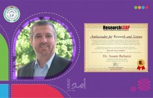 """""""أكاديمي"""" من جامعة فلسطين سفيراً لمؤسسة """"RESEARCH LEAP"""" على مستوى العالم"""