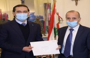 """الحريري قدّم التصريح الأول عن أمواله وأموال زوجته وأولاده القاصرين لـ""""الدستوريّ"""""""