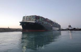 إيران تفرج عن السفينة الكورية الجنوبية المحتجزة منذ يناير