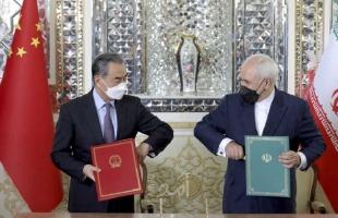 صحيفة أمريكية: اتفاق الصين وإيران على حساب الاستقرار في الشرق الأوسط