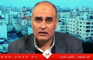 """الشوا لـ""""أمد"""": إجراءات تصعيدية في حال عدم إلغاء الرئيس عباس المراسيم الأخيرة"""