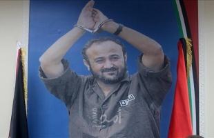 """الجاغوب لـ""""أمد"""": مكانة القائد البرغوثي في """"فتح"""" لم تهتز وإن ترأس قائمة منفردة بالانتخابات"""