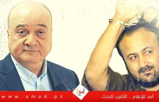 """محدث - """"أمد"""" ينشر أسماء قائمة الحرية  - تحالف القدوة والبرغوثي"""