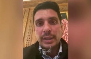 في تحد جديد عبر تسجيل صوتي.. الأمير حمزة: لن ألتزم بالأوامر