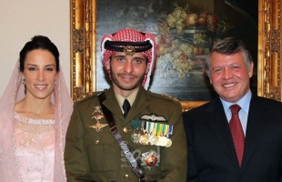 """عشيرة زوجة الأمير حمزة تصدر تحذيرا وتعد بملاحقة """"ناشري الأباطيل"""""""