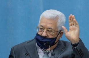 الرئيس عباس يصدر مرسومًا بإعلان حالة الطوارئ لثلاثين يومًا