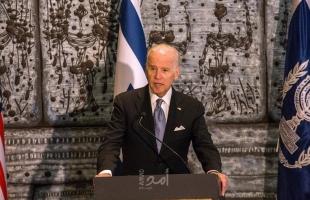 موقع أكسيوس: بايدن يتحدث عن طريق طويل للاتفاق مع إيران
