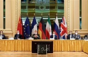 """أ ف ب: أمريكا اقترحت افكاراً """"جادة جداً"""" على إيران لإحياء الاتفاق النووي"""