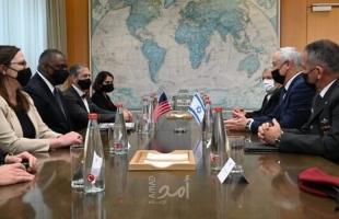 أكسيوس: اجتماع استراتيجي أميركي إسرائيلي لبحث النشاطات الإيرانية الثلاثاء