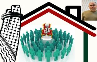 النظام الأبوي في السلطة الوطنية الفلسطينية