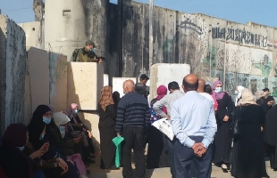"""اعتقال (8) شبان واندلاع مواجهات مع قوات الاحتلال قرب """"المسجد الأقصى""""- صور"""