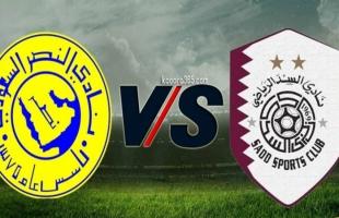 النصر السعودي يبحث عن فوزه الأول عبر بوابة السد القطري في دوري أبطال آسيا