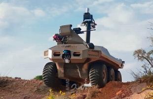 """إعلام عبري: الجيش الإسرائيلي يكشف عن روبوت """"جاغوار"""" القتالي الجديد على حدود غزة"""