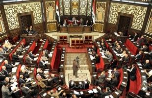 البرلمان السوري: الإبادة الأرمينية ستبقى وصمة عار تلاحق تركيا