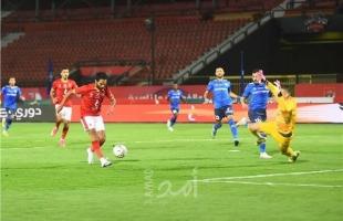 """سذاجة الشناوي تسقط الأهلي بـالقاضية""""  أمام سموحة - فيديو"""