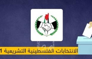 اللجنة القانونية العابرة للقوائم : تأجيل الانتخابات يرتقي للجريمة الدستورية