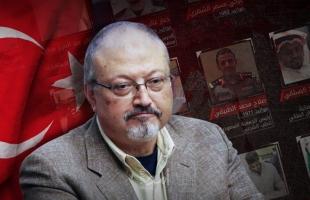 في انقلاب مفاجئ...الرئاسة التركية: نحترم قرار المحكمة السعودية بقضية خاشقجي
