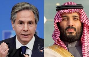 بلينكن: يبدو أن بن سلمان سيتزعم السعودية لفترة طويلة وعلينا العمل معه