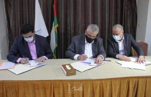 غزة: توقيع اتفاقية تخزين فائض الطاقة الكهربائية المولدة من محطات الطاقة الشمسية