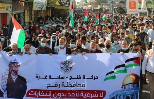 في مظاهرة هي الأوسع..غزة: آلاف يتظاهرون أمام مقر لجنة الانتخابات رفضاً للتأجيل - صور