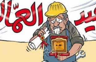 """""""عمال فلسطين في لبنان"""" يقدم التهنئة للعمال بمناسبة """"الأول من أيار"""""""