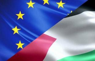 الاتحاد الأوروبي يقدم مبلغًا بقيمة 200 ألف يورو كمساعدات إنسانية للشعب الفلسطيني