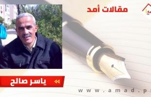 اعتقال قادة الجهاد وأكبر عملية هروب من سجن غزة