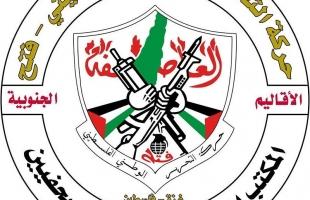 مكتب فتح (م7) للصحفيين يشيد بجهود اشتية وزملط ونقابة الصحفيين في مواجهة سياسات فيسبوك تجاه المحتوى الفلسطيني