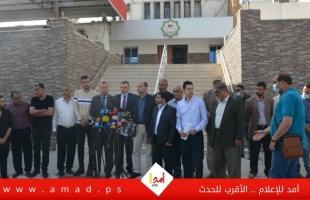 خلال مؤتمر صحفي بغزة: تشكيل مجلس تنسيقي بين القوائم الانتخابية لمواجهة قرار الرئيس عباس - فيديو