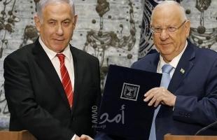 نتنياهو يعيد تفويض تشكيل الحكومة إلى الرئيس الإسرائيلي ريفلين