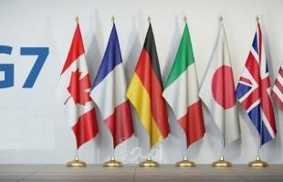 مجموعة السبع: الهجوم على الناقلة ميرسر ستريت يهدد الأمن والسلام الدوليين