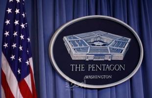 البنتاغون: تم سحب ما لا يقل عن ثلث قواتنا من أفغانستان